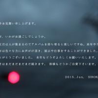 nenga2015sirokuro2-200x200