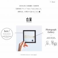 sirokuro_web-200x200
